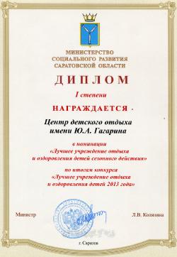 nagrada2013_webbig